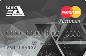 Кредитная карта Master Card Platinum